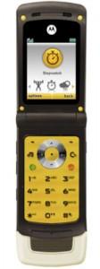 Entrena con el MOTOROKR® W6 de Motorola 1