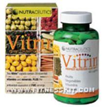 Suplementación deportiva, Antioxidantes 1