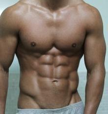 abdominales fuertes