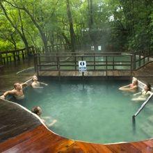 Baños termales: belleza, relajación y terapia