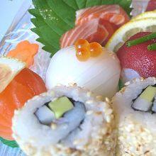 Dieta Japonesa para perder peso