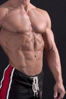 rutina rápida de musculación