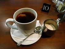 El té y sus propiedades 1