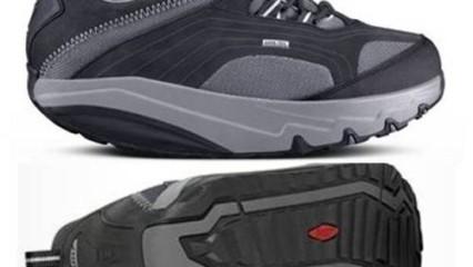 Zapatillas que tonifican y moldean tu cuerpo