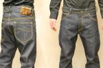 Vuelven los jeans Fit 101B de Lee 1