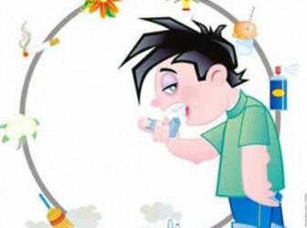 La Rinitis Alérgica enfermedad Frecuente en Atletas 1