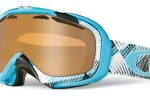 Gafas Oakley Elevate 1