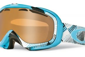 Gafas Oakley Elevate