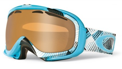 Gafas Oakley Elevate