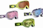Gafas Oakley Elevate 2