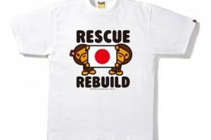 Camisetas solidarias con Japón 1