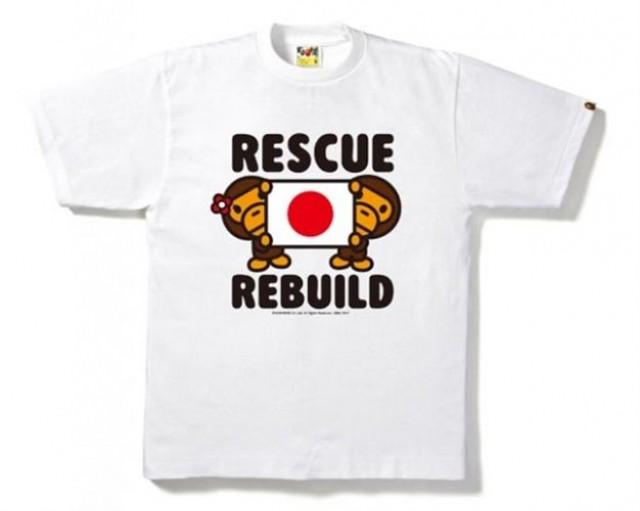 Camisetas solidarias con Japón