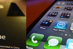 Más aplicaciones de iPhone 1