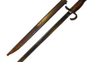 El Jukendo, lucha con bayoneta 1
