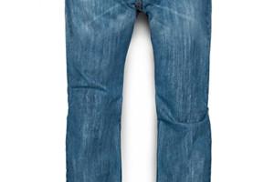 Jeans Mango, colección invierno 2012 1