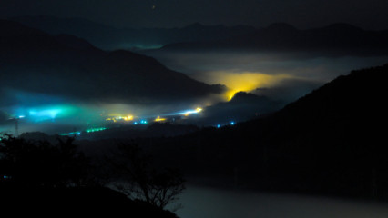 Oscuridad en la montaña