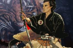 artes marciales Budo