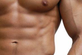 Los misterios de la cirugía estética masculina al descubierto