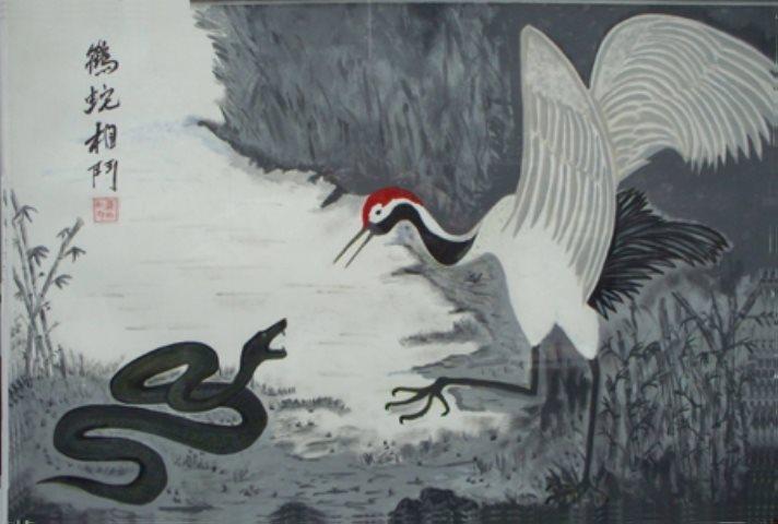 Leyenda China El Regalo Que No Se Ve: Origen Del Tai Chi Y Su Evolución