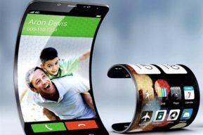 El nuevo smartphone plegable de Samsung
