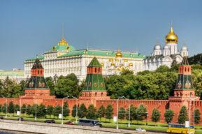 Moscú, ciudad mágica y sede del Mundial 2018 de Fútbol