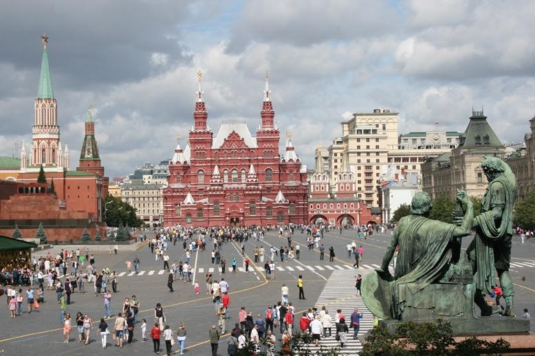 Moscú, ciudad mágica y sede del Mundial 2018 de Fútbol 1