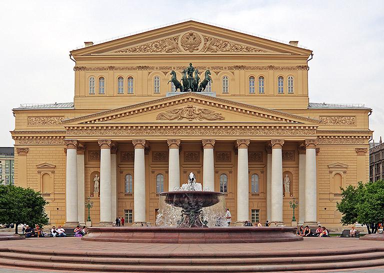 Moscú, ciudad mágica y sede del Mundial 2018 de Fútbol 3